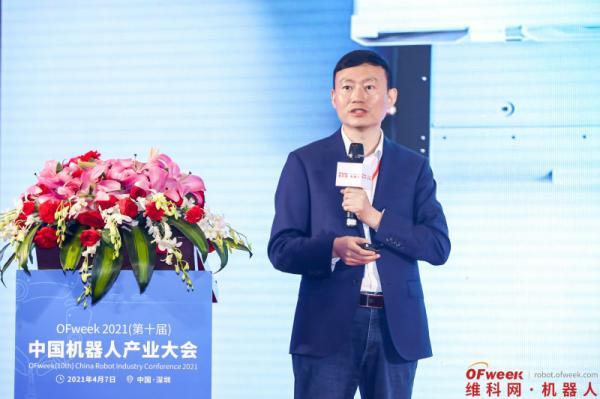第十届中国机器人产业大会暨2020年机器人行业年度颁奖典礼圆满闭幕