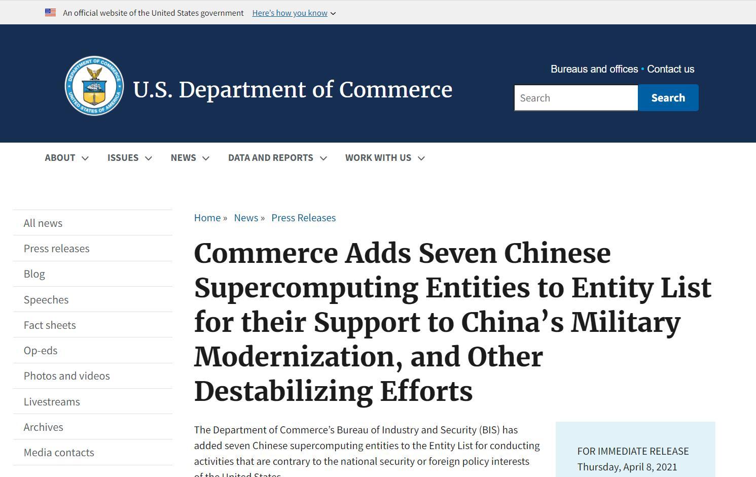什么样的计算机能算是「超级计算机」?