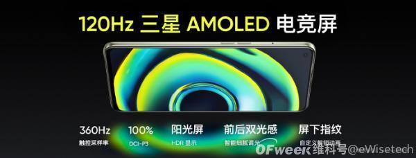 E资讯:realme Q3系列999起,号称新一代千元机皇