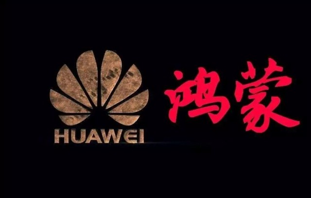 华为鸿蒙开源,但不代表其他国产手机企业会用