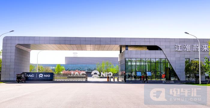 李斌:蔚来第二工厂已开工建设,预计明年三季度投产