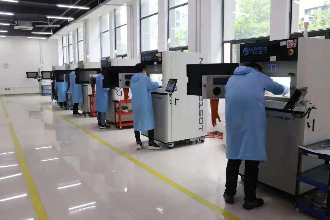 """官宣!南京铖联""""南京市3D打印智能装备工程技术研究中心""""获认定"""