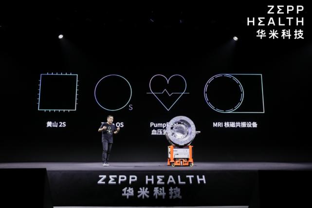 华米科技:敢用深度技术教健康产业换新天