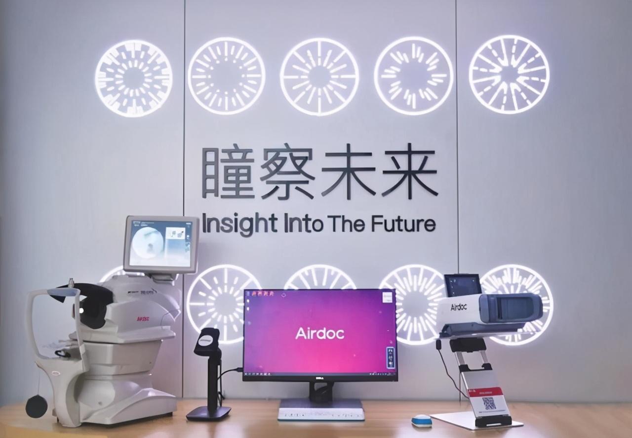 """鹰瞳科技是AI医疗的""""千里眼""""吗?"""