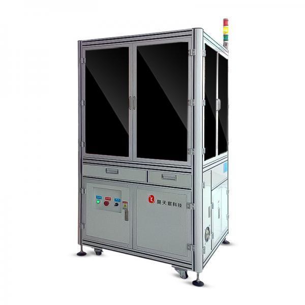 机器视觉检测技术工作原理与分类