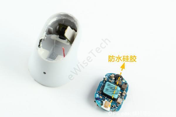 E拆解:打开AirDots3 Pro看看,红米首款主动降噪耳机如何?