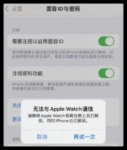 iPhone 13问题频发,你们都入坑了吗?