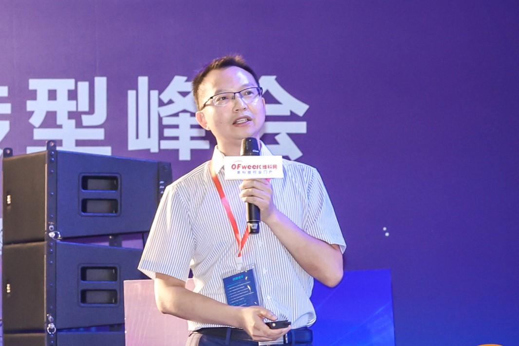 OFweek 2021中国智能制造数字化转型峰会暨展览会圆满落幕