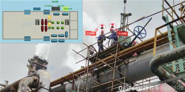 高精度化工人员定位安全管理方案