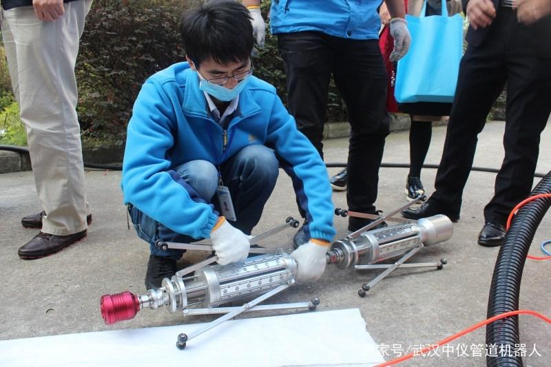武汉中仪管道修复机器人原理