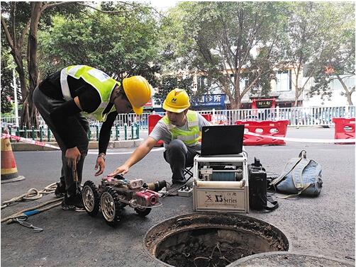 """水务局备战汛期""""大考""""管道机器人给排水管网做""""体检"""""""