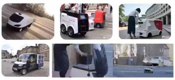 AI 芯天下 | 无人配送会成为自动驾驶真实落地的黎明么?