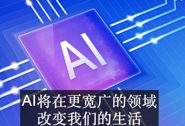 AI芯天下丨Gartner预测:2019年七大AI科技趋势,百万行业将颠覆!