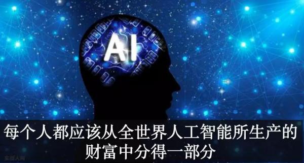 AI芯天下丨斯坦福重磅报告:2030年的人工智能与生活