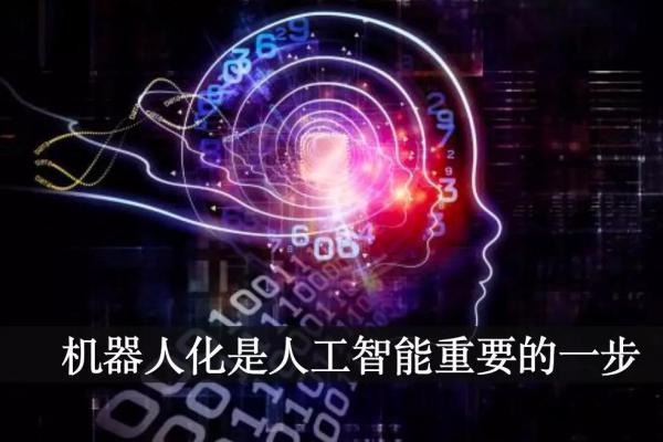 AI芯天下丨牛津大学发布111页《人工智能:美国人的态度和趋势》