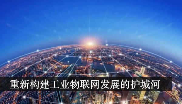 AI芯天下丨工业物联网应用场景及市场预期