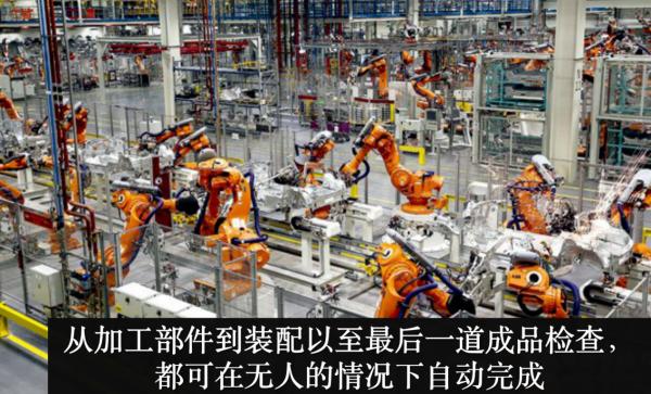 AI芯天下丨带你走进中国10大最震撼的无人工厂