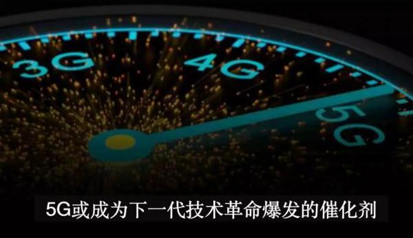 AI芯天下丨2019,5G开启群雄逐鹿时代