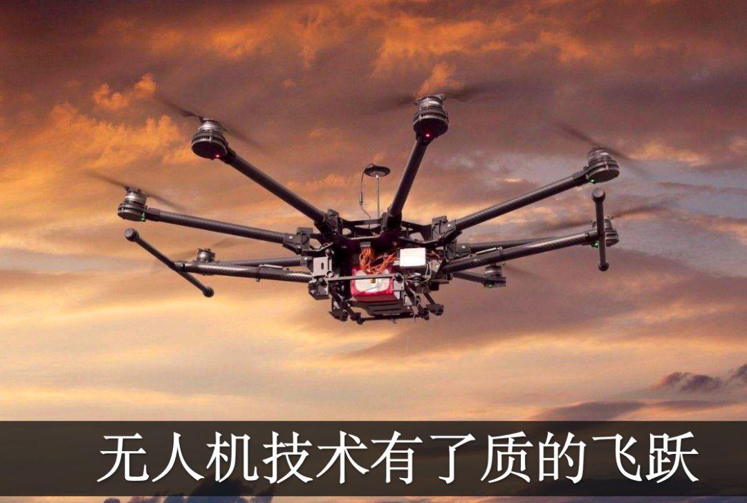AI芯天下丨无人机的未来6大发展方向
