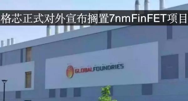 AI芯天下丨今年第一季全球前10大晶圆代工营收排名出炉