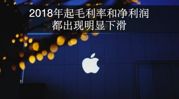 AI芯天下丨苹果概念股:瑞声科技VS立讯精密