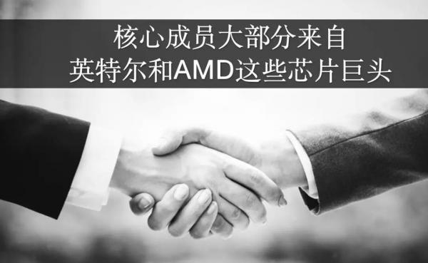 AI芯天下丨ARM投资服务器芯片公司Ampere