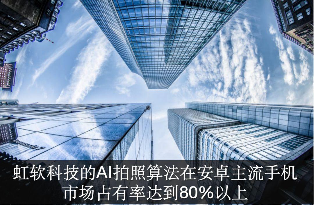 AI芯天下丨最强现金流 四大公司盘点