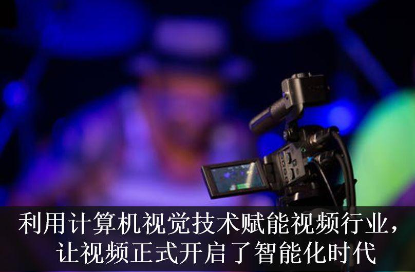 118彩色图库118论坛赋能视频行业,新娱乐时代的变局已定