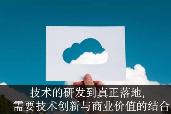 公司丨云计算时代的甲骨文,何去何从