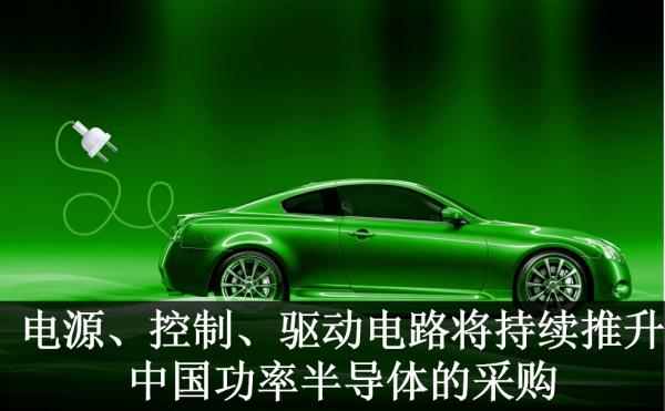 AI芯天下丨新能源汽车需求大量增加,功率半导体市场将迎来井喷