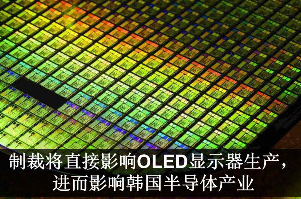 AI芯天下丨日韩打响贸易科技战,半导体产业新局势