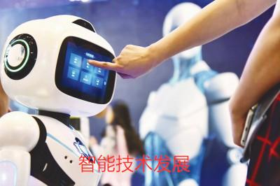 AI芯天下 | 人机融合和混合智能的起源和新应用场景