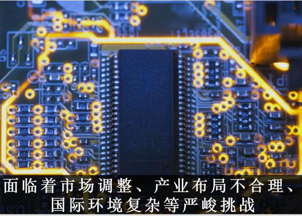 AI芯天下丨2019中国集成电路运营现状