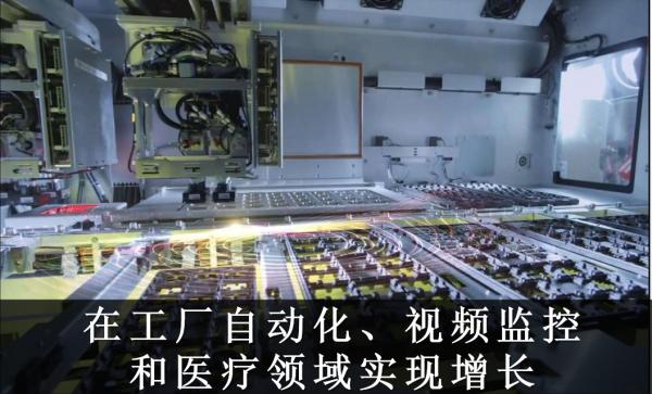 Ai芯天下丨热点丨美国欧洲霸占前10:全球工业芯片厂商20强排名出炉