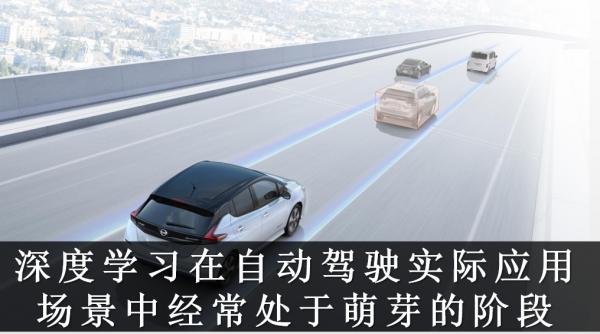 Ai芯天下丨趋势丨自动驾驶也有摩尔定律,完成最终蜕变或在15年后