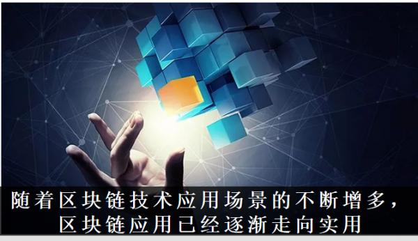 """Ai芯天下丨趋势丨Gartner:""""2020年十大技术趋势"""",RPA成焦点"""