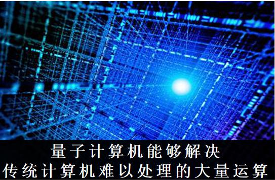 Ai芯天下丨动态丨加速量子计算,英特尔推出低温芯片