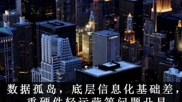 AI芯天下丨新基建丨搭上新基建,智慧城市上演乘风破浪