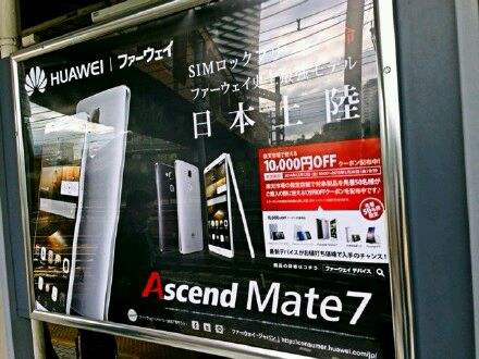 AI芯天下丨国际丨中国芯片加速国产化,供应优势让日本销售额大增