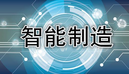 AI芯天下丨新锐丨蓝威技术CAE仿真+云计算:赋能工业软件领域