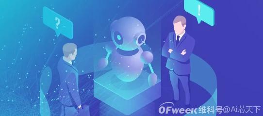 AI芯天下丨盘点丨万亿级机器人赛道,下一个超级独角兽将是谁?