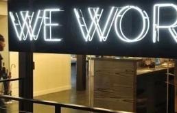 WEWORK上市,对于国内共享办公空间会有什么启发?