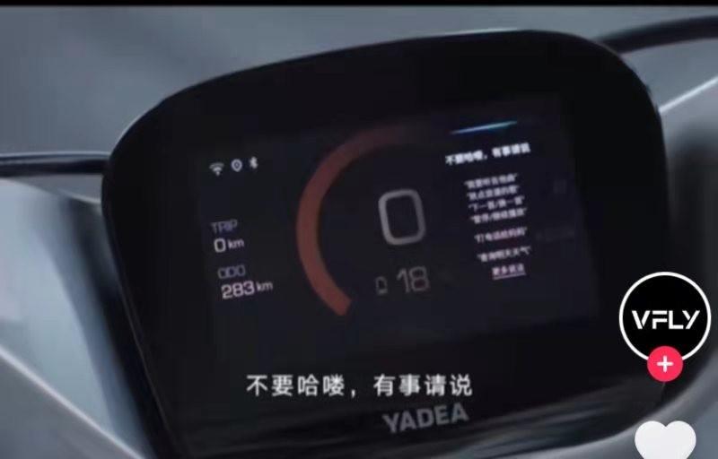 """雅迪喊话哈啰,电动车行业打响""""高端""""与""""普惠""""之战"""