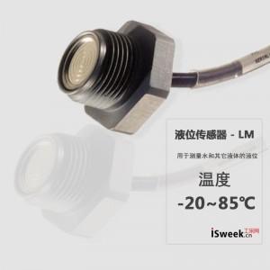 液位开关含义作用及与液位传感器的区别