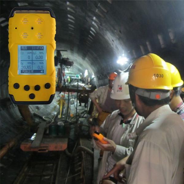 实时监测隧道中的有毒气体浓度的传感器有哪些?