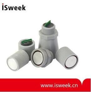 超声波液位传感器在污水处理厂液位测量的方法