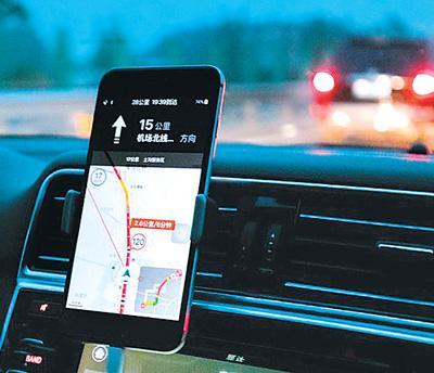 数字压力和高度传感器将推动智能手机设备的发展