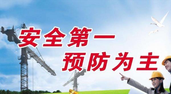 从江苏响水化工厂爆炸看化工企业应该如何预防