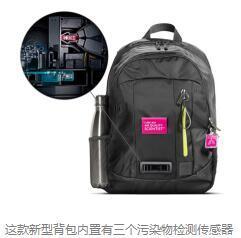 新型智能背包内置PM2.5传感器可检测空气污染