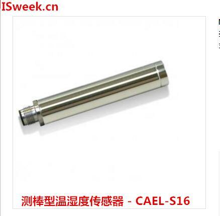 cael-s16传感器应用于烟草保存环境中温湿度的检测